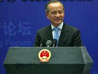 """La question de Taiwan est """"la plus sensible"""" dans les relations sino-américaine"""