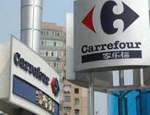 Les grandes chaînes mondiales de supermarchés dominent la Chine