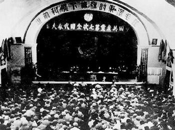 Histoire du Parti communiste chinois<BR><BR>(Photo : Le 7ème congrès du Parti communiste chinois)