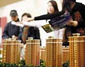 Le contrôle du prix des logements