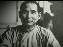 Les derniers jours de Sun Yat-sen (1)