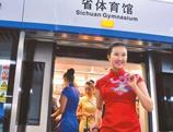 Zheng Jing, <BR>Habitante à Chengdu