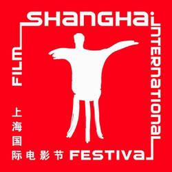 <br><br>&nbsp;&nbsp;&nbsp;&nbsp;上海国际电影节创办于1993年 ,是中国国内第一个国际电影节,在中国有很高的重要性。电影节宗旨是:增进各国、各地区电影界人士之间的相互了解和友谊,促进世界电影艺术的繁荣。