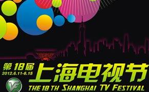 """上海电视节""""白玉兰奖""""电视连续剧类入围名单"""