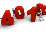 """第55期:解码""""中国版401K"""""""