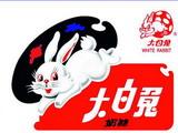 第63期 大白兔股权出售陷悬疑