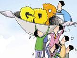 """第105期 GDP不""""保八"""" 没什么大不了"""
