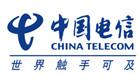 中国电信移机费用