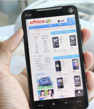 千元智能机不如山寨 HTC T9199遭用户投诉
