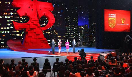 高清图集:2012年315晚会——共筑诚信 有你有我