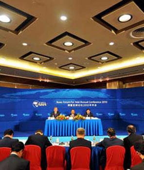 图文:博鳌亚洲论坛会员大会在海南博鳌举行