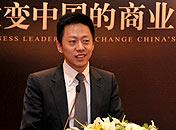 博奇环保副总裁白云峰