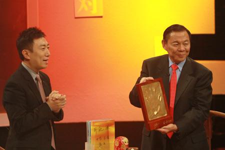 《对话华商领袖——对话陈江和》<br>8月27日 21:55财经频道播出