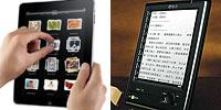 """苹果iPad香港上市 汉王科技急拉微软""""壮胆"""""""