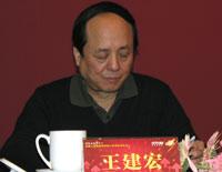 中央电视台 总编室副主任<br> 王建宏