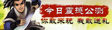 《隋唐名将》今日11∶00震撼开服!