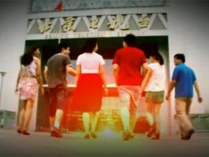 光影青春 魅力成长(北京电视台选送)
