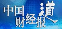 《中国财经报道》特别关注:世博,给我们带来什么?