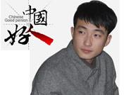 李赫威:阳光80后 服务社区人