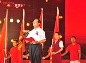 国家旅游局副局王志发在开幕式上致辞