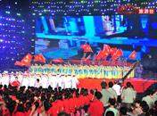 结束曲:没有共产党就没有新中国