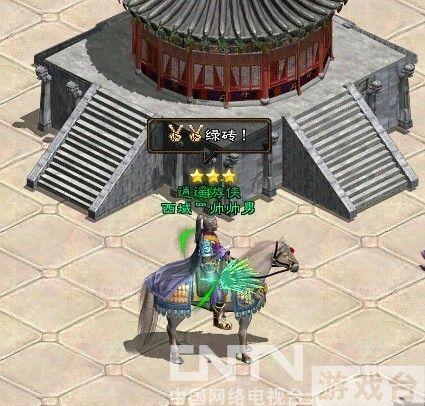 《绿色征途》游戏截图3