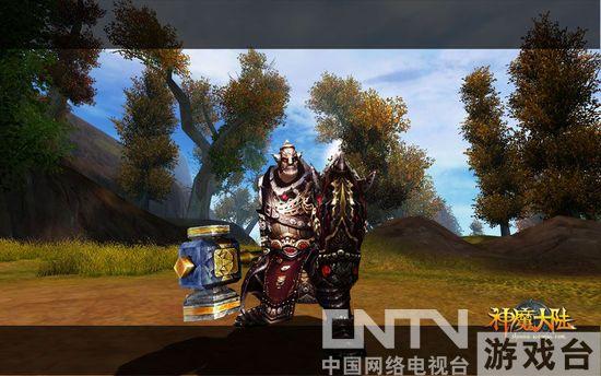 《神魔大陆》实景截图—巨人男守护