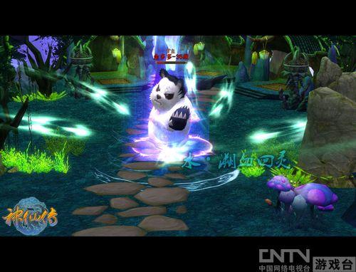 除了那些耳熟能详的神话人物外,中国最具代表性的动物——熊猫也被