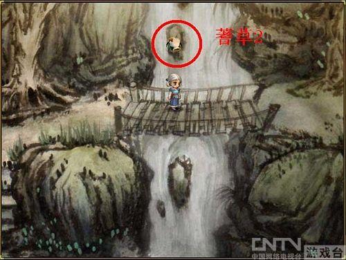 小游戏《上古攻略3:仙岛录》攻略神器揭阳v攻略图文自助游图片