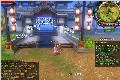 《御龙在天》游戏截图2