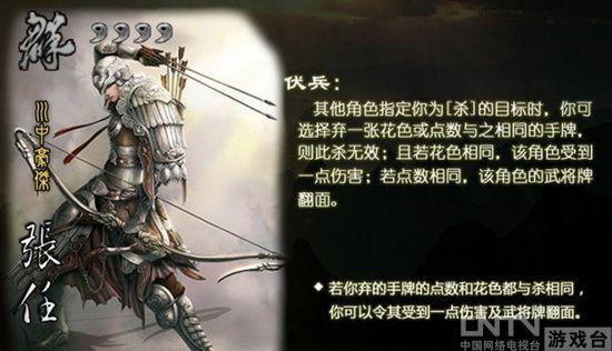 [图片]三国杀精美DIY序章 天下逐鹿山包再现