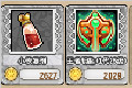 《宠物王国》游戏截图03