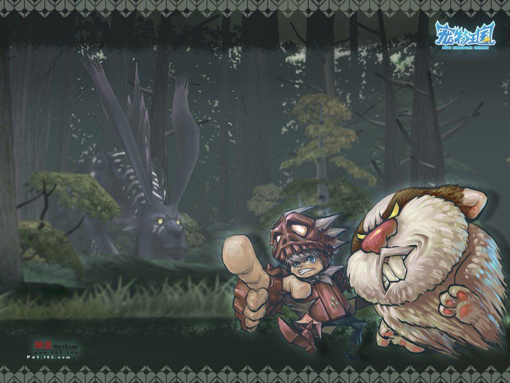 《宠物王国》游戏壁纸