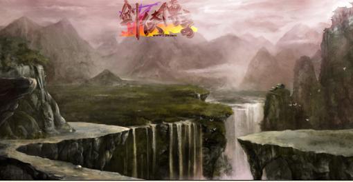 《剑侠传奇》游戏背景