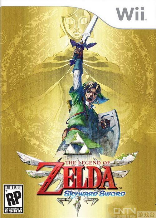《天空之剑》游戏封面和限定版内容公开