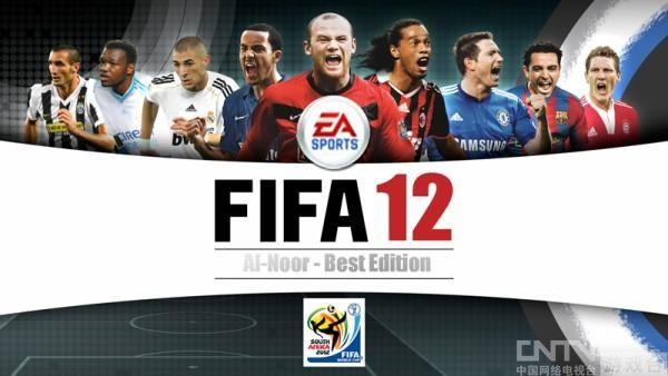 EA公布《FIFA足球2012》背景歌曲列表_家用