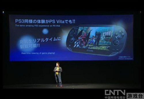 《终极漫画英雄VS卡普空3》登陆PSV 12月发售