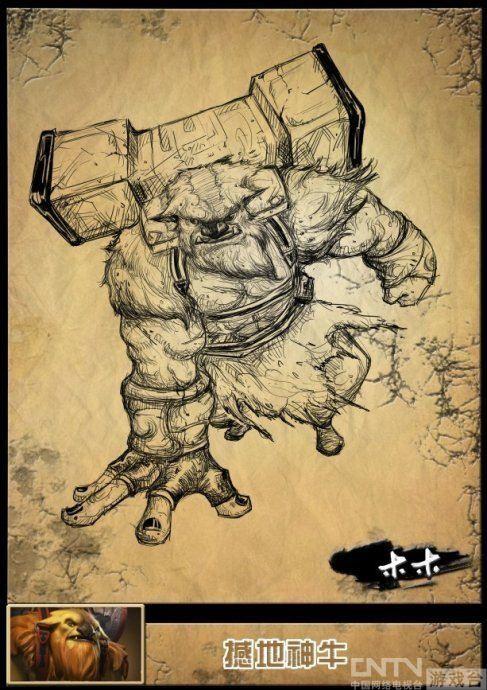 《dota2》英雄铅笔手绘新作