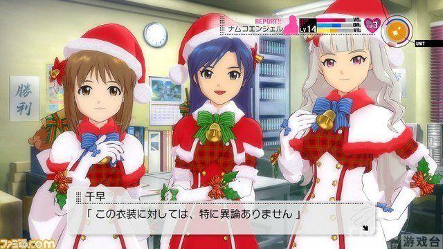 《女生家用2》美偶像圣诞放出少女换装_视频大师抓不住的图片