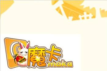魔卡-MOKA