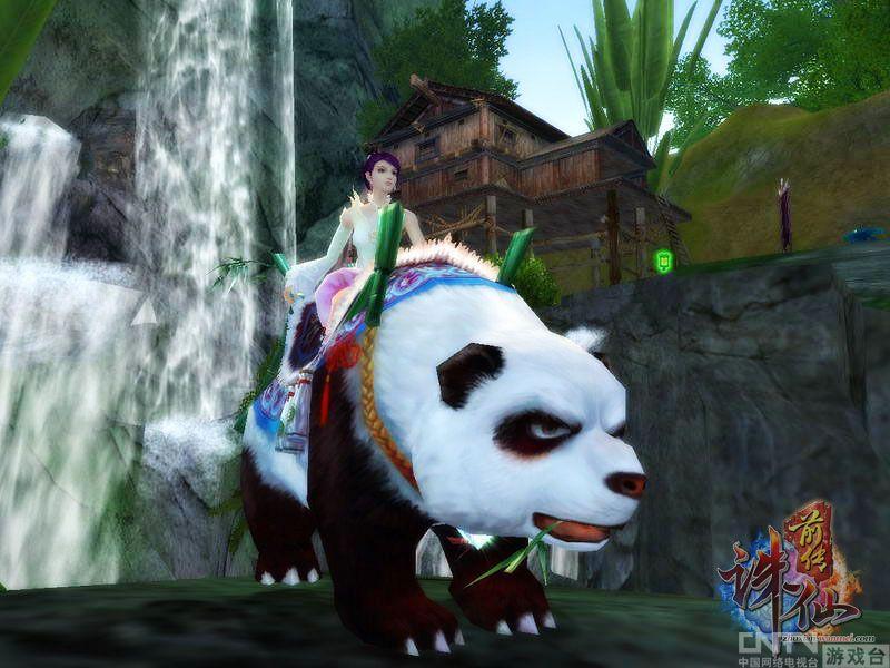 熊猫表情包无字素材