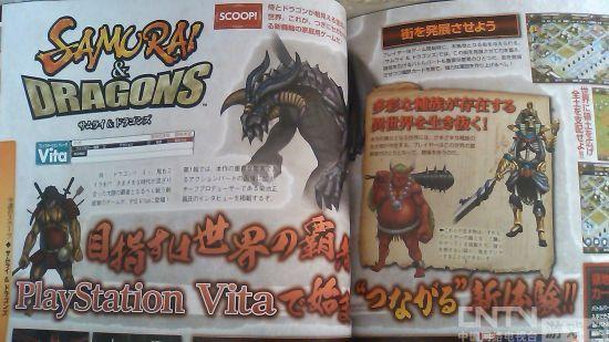 世嘉公布PSV新型动作游戏《武士与巨龙》