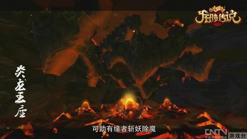 《鹿鼎记:龙脉传说》最终幻想剧情动画