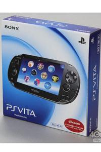 PS Vita内部拆解图 带你了解次世代掌机的内心