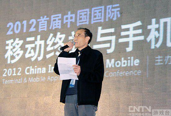 周维亚:广州智能手机用户超400万