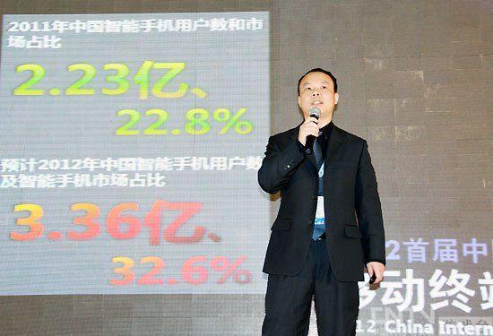 艾媒CEO张毅:终端应用相结合是移动互联的机遇