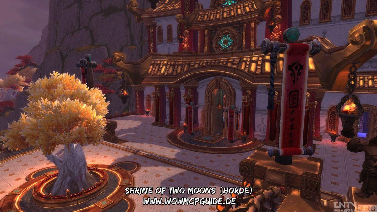 魔兽世界熊猫人之谜 主城在哪