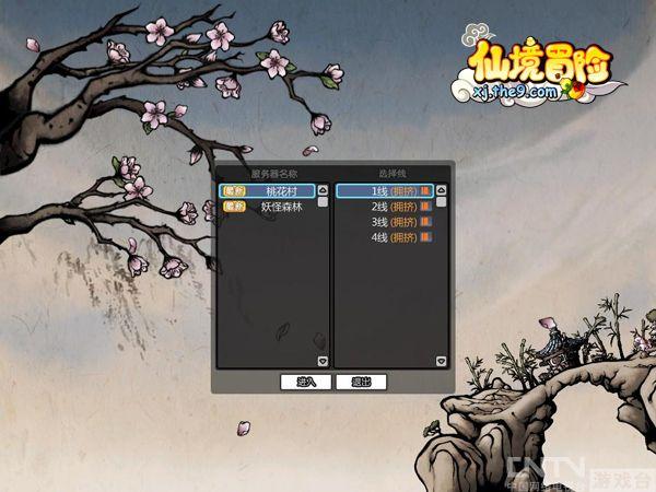 更多线上活动请见>>>http://xj.the9.com/topic/preobevent/b-1.html   在《仙境冒险》的世界里,所有玩家都能拥有自己的专属筋斗云,踩上筋斗云之后,你就能够肆意地在空中飞行、打怪甚至是PK。游戏中的筋斗云有很多种形态,除了常规的云朵之外,筋斗云还拥有莲花、纸飞机、南瓜头甚至是电视机等种种形态,不失为彰显你独特个性的一大亮点。      如果你是第一次来仙境,那可一定要领取我们为所有仙境玩家准备的至尊特权礼包咯!消耗道具、可爱时装、甚至是特殊筋