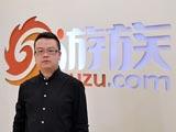 央视网游戏频道独家专访游族网络CEO 林奇