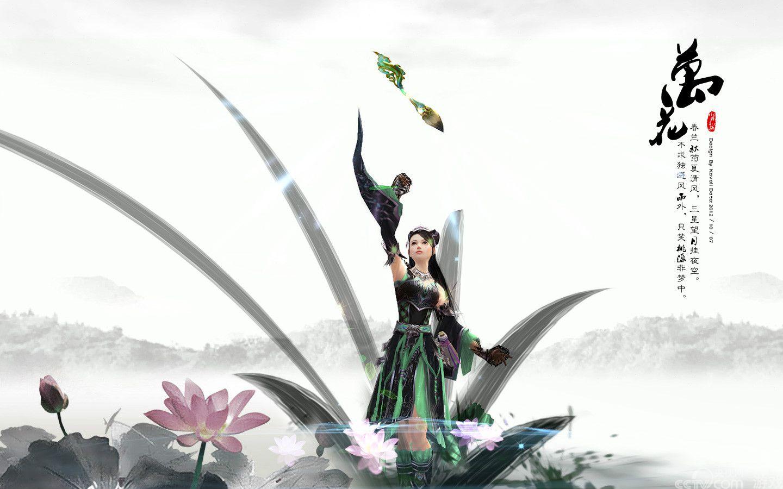 《剑网3》八大门派水墨风壁纸